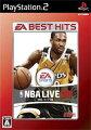 EA BEST HITS NBALIVE08の画像