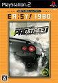 <EA:SY!1980>ニード・フォー・スピード プロストリートの画像