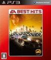 EA BEST HITS ニード・フォー・スピード アンダーカバーの画像