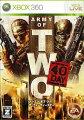 アーミー オブ ツー:The 40th Day Xbox360版
