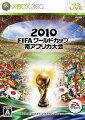 2010 FIFA ワールドカップ 南アフリカ大会(XBOX360)