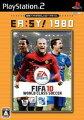 EA:SY!1980 FIFA10 ワールドクラスサッカー PS2版の画像
