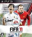 FIFA 11 ワールドクラスサッカー PS3版の画像