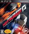 ニード・フォー・スピード ホット・パースート PS3版