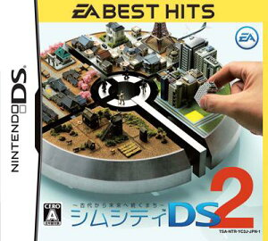 【送料無料】EA BEST HITS シムシティDS2〜古代から未来へ続くまち〜