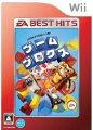 EA BEST HITS ブームブロックスの画像