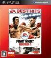<EA BEST HITS> ファイトナイト ラウンド4 ※英語版の画像
