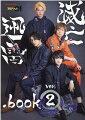 仮面ライダーゼロワン 滅亡迅雷.book Ver.2 ロマンアルバム