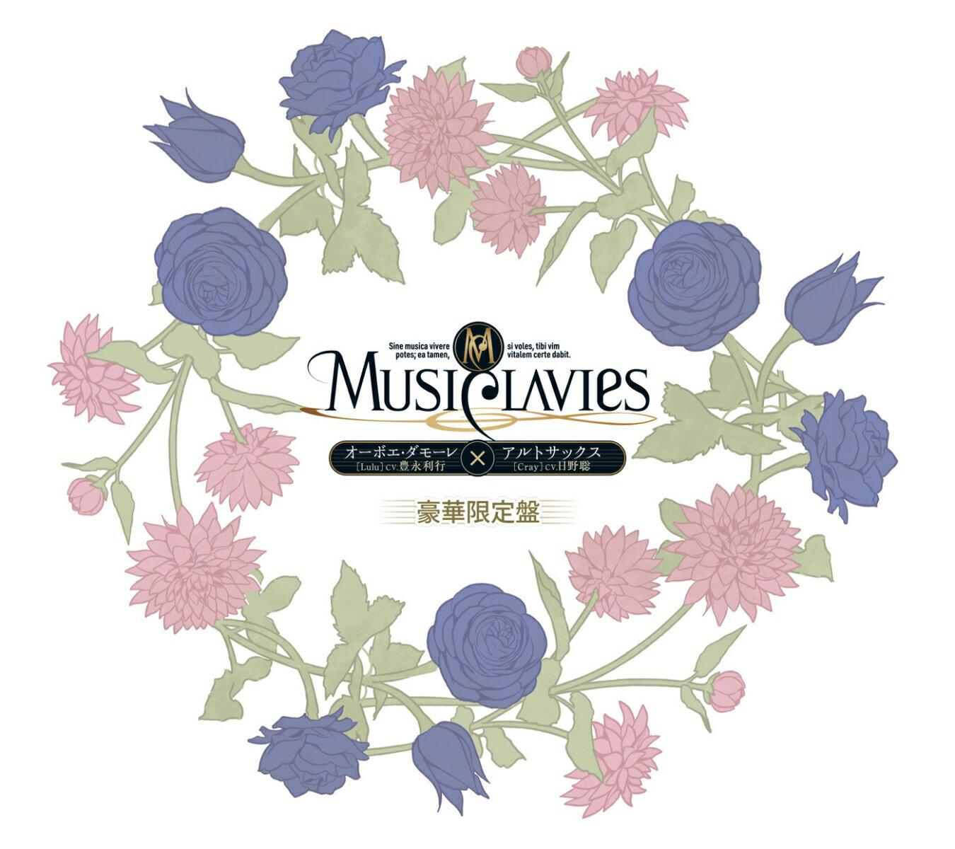 CD, アニメ MusiClavies DUO () MusiClavies