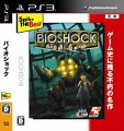 Spike The Best: BIOSHOCK