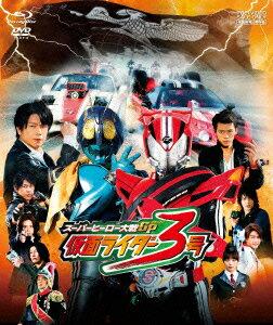 Kamen Rider 3 GP 3Blu-ray