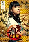 指原の乱 vol.1 DVD(2枚組) [ 指原莉乃 ]