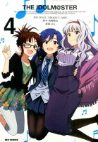 THE IDOLM@STER(4)