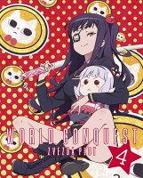 世界征服〜謀略のズヴィズダー〜 4 【完全生産限定版】【Blu-ray】