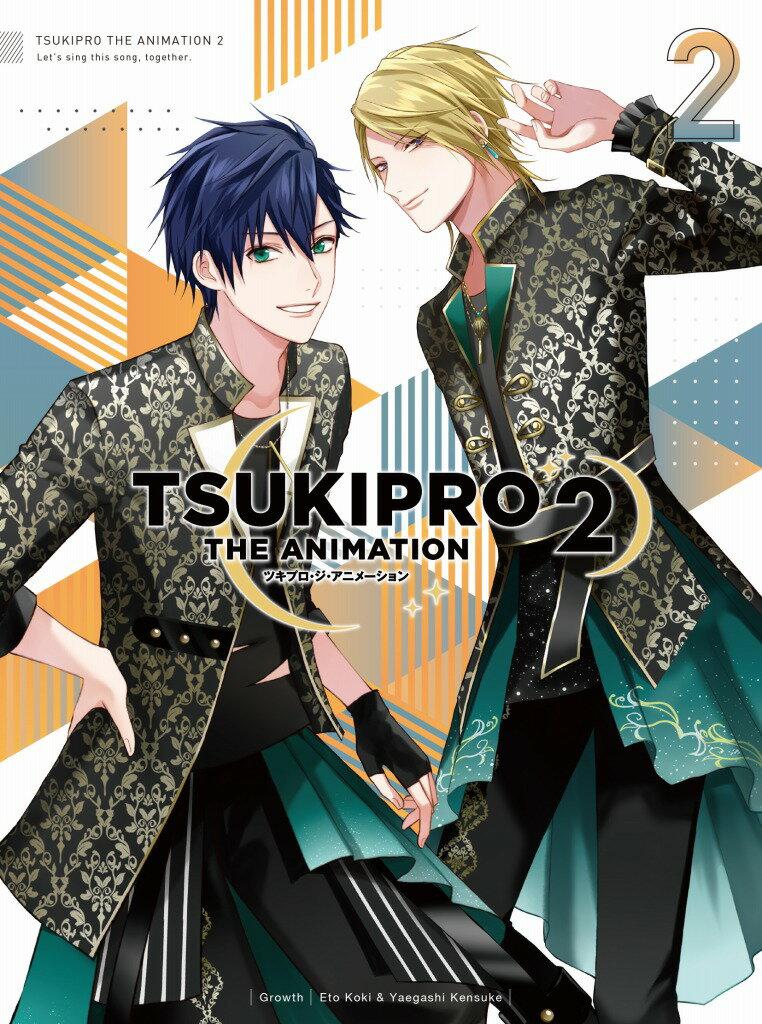 TSUKIPRO THE ANIMATION 2 第2巻