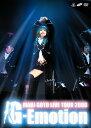 【送料無料】後藤真希 / LIVE TOUR 2006?G-Emotion?