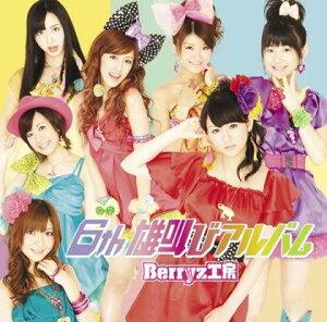 【送料無料】6th 雄叫びアルバム(初回限定CD+DVD)