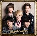 King & Prince (初回限定盤B 2CD)【特典なし】