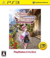 【送料無料】ロロナのアトリエ ~アーランドの錬金術師~ PlayStation3 the Best