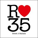 R35(アールサンジュウゴ)Sweet J-Ballads オムニバス