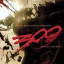 オリジナル・サウンドトラック 300<スリーハンドレッド>