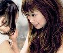 絢香のシングル曲「手をつなごう (アニメ映画「ドラえもん のび太と緑の巨人伝」の主題歌)」のジャケット写真。