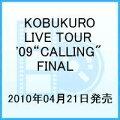 "KOBUKURO LIVE TOUR '09 ""CALLING"" FINAL【Blu-ray Disc Video】"