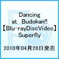 Dancing at Budokan!!【Blu-ray】