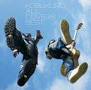 ALL COVERS BEST(初回限定2CD オリジナルピック付)