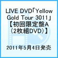 LIVE DVD「Yellow Gold Tour 3011」【初回限定盤A (2枚組DVD)】