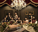 092 (Type-A 2CD+2DVD) [ HKT48 ...