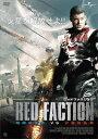 レッドファクション 地球防衛軍 VS 火星反乱軍 [ ブライ...