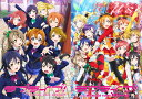 ラブライブ!9th Anniversary Blu-ray BOX Forever Edition(初回限定生産)【Blu-ray】 [ 矢立肇 ]