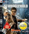 STRANGLEHOLD GOOD PRICE