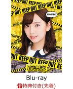 【先着特典】新内工事中 (オリジナルポストカード:各タイトル別絵柄)【Blu-ray】