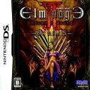エルミナージュII DS Remix~双生の女神と運命の大地~ 【予約特典:小冊子】