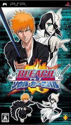 BLEACH 〜ソウル・カーニバル〜画像