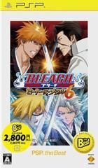 BLEACH〜ヒート・ザ・ソウル6〜PSP the Best画像