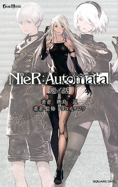 新書, その他 NieRAutomata GAME NOVELS