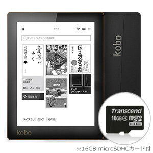 【楽天ブックスならいつでも送料無料】Kobo Aura ブラック 16GB micro SDカードセット