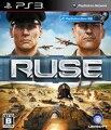 R.U.S.E.(ルーズ) PS3版