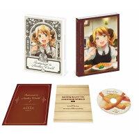 異世界食堂 DVD 1皿