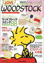 LOVE WOODSTOCK〜small beautiful.〜