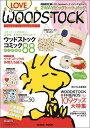 LOVE WOODSTOCK〜small beautiful.〜