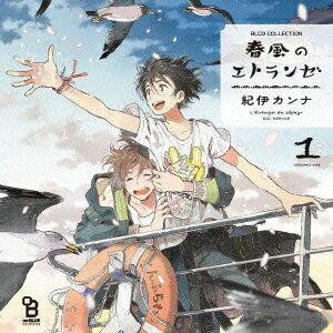 アニメソング, その他 BLCD 1 (CD)