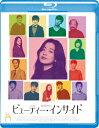 ビューティー・インサイド【Blu-ray】 [ ハン・ヒョジ...