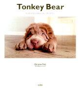 Tonkey Bear
