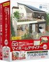 【ポイント10倍】3DマイホームデザイナーLS3 間取りがわかる!書籍付