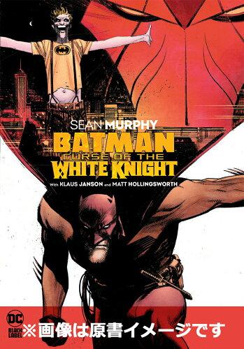 バットマン:カース・オブ・ホワイトナイト