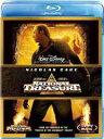 【送料無料】【BD2枚3000円5倍】ナショナル・トレジャー【Blu-ray】 [ ニコラス・ケイジ ]